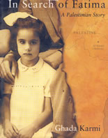 In Search of Fatima by Ghada Karmi: A Book Review