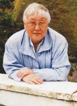 Michiko Midge Ayukawa